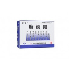 Xuanyao Gao chinese ointment, 6 g